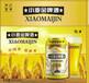 招商小麦王易拉罐啤酒320毫升24听南平市