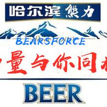 招商橙味果啤玻璃瓶啤酒重慶圖片
