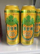 菠蘿啤果味型的熱量菠蘿啤果味型減肥圖片