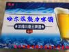 特質易拉罐啤酒磐安縣