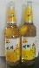 新品招商小麦金啤啤酒500毫升12听福州市