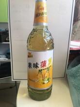 誠招代理菠蘿果啤320ml24聽北京圖片