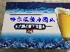新品招商菠萝味果啤320ml24听龙岩市