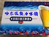 2019年招商小麦金啤啤酒320ml24罐广东