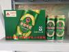 供应小麦金啤啤酒320ml24听广东