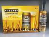 2019年招商小麦王易拉罐啤酒320毫升24罐南平市