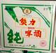 2019年招商果味菠萝啤酒320毫升24听青海