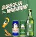 上海熊力啤酒