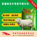 羊颗粒饲料羔羊颗粒饲料英美尔羊颗粒料