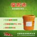 养羊添加剂:在羊育肥中起重要作用的饲料添加剂