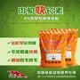 驴增肥剂哪个厂家做的最专业?驴增肥剂第一品牌-肉驴快长素图片