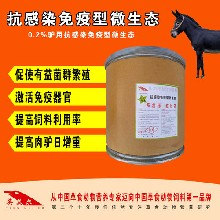 微生态饲料添加剂--畜禽通用的微生态饲料添加剂图片