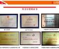 南京羊用饲料添加剂供应商
