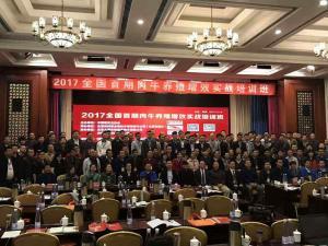 温州|绒山羊饲料|(畜牧业协会)
