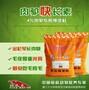 中国十大驴马预混料厂家快速育肥肉驴饲料免费运输图片