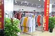 杭州汇品惠服饰诚招全国加盟商,零售商。