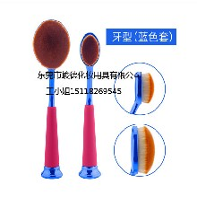 深圳专业生产化妆刷厂商10支2支牙刷化妆套刷牙刷型化妆刷