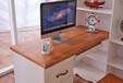 满江红家居——地中海实木办公书柜电脑桌椅