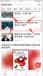 金融股票投资广告怎么在凤凰财经网上做广告推广