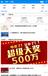 网站棋牌怎么在凤凰财经网上做广告推广