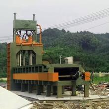 龍門式剪切機1000噸自動上料液壓龍門剪圖片