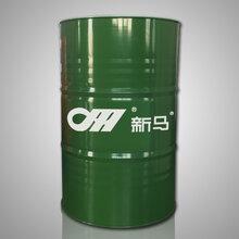 朗威石化——新马工业润滑油