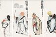 齐白石字画现在拍卖的价位是多少钱?