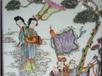 人物瓷版画哪里交易成交高?