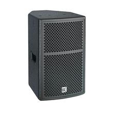 英国CVR声锐音响专业十寸音箱