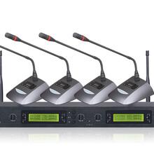 海天(HTDZ)会议话筒HT-860一拖四无线会议麦克风