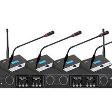 海天(HTDZ)HT-866A会议话筒一拖四无线会议麦克风