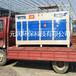 最新净化器价格光氧净化器uv光解废气处理设备工业废气处理设备