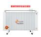 供應碳纖維電暖器壁掛式1200w