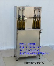 自动定位葡萄酒灌装机