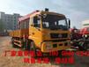 厂家全国供应东风随专后八轮随车起重运输车(随车吊)