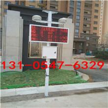 粉尘浓度检测仪价格pm2.5温度检测设备能联网对接图片
