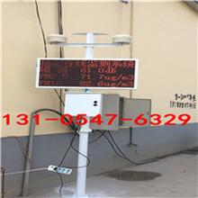 山东扬尘噪声检测仪pm2.5智能监测设备在线检测仪图片