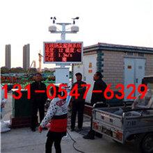 粉尘浓度检测仪pm2.5环境智能监测仪厂家