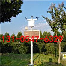 施工场地环境监测设备环境空气智能检测仪价格