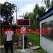 山东工地pm10检测仪粉尘浓度大气监测设备能联网
