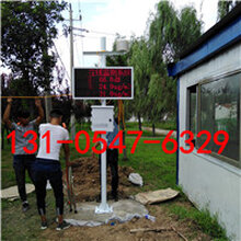潍坊扬尘粉尘智能检测仪pm2.5风速风向监测设备