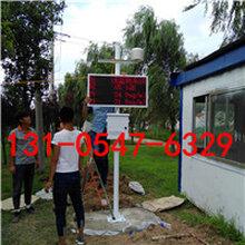 扬尘在线监测设备价格工地环境智能检测仪厂家