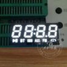 深圳兴和伟业供应音响数码管,7脚数码管,白光数码管显示屏图片