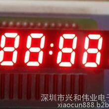 深圳兴和伟业电子供应mp3数码管显示屏LED数码管显示屏LED数码管显示器件图片