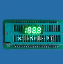 兴和伟业厂家供应LED数码管-绿光三位半数码管-LED数码管显示屏-数码管彩屏图片