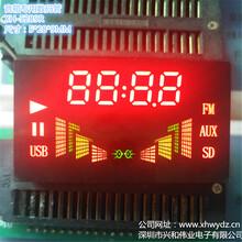 数码管彩屏音响数码管LED数码管图片