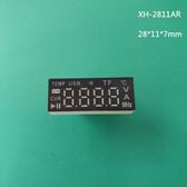 LED數碼管多媒體MP3顯示屏四位數碼管