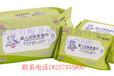 嘉興供應濕巾機性能可靠,嘉興峻龍消毒濕巾機器