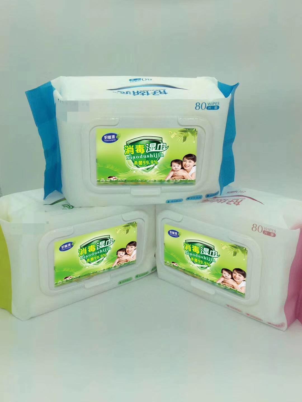 生产湿巾机安全可靠,嘉兴婴儿湿巾机器