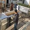 胡萝卜清洗机土豆毛刷清洗机马铃薯毛刷清洗机红薯毛刷清洗机